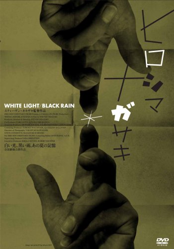 White Light/Black Rain:the des [DVD-AUDIO]
