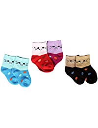 Cosy Baby Socks 4 Pairs Set (Baby Socks 6 12 Months)