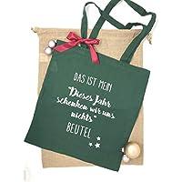 Beutel Dieses Jahr schenken wir uns nichts - lustiges Weihnachtsgeschenk inkl. Grußkarte und Schleife