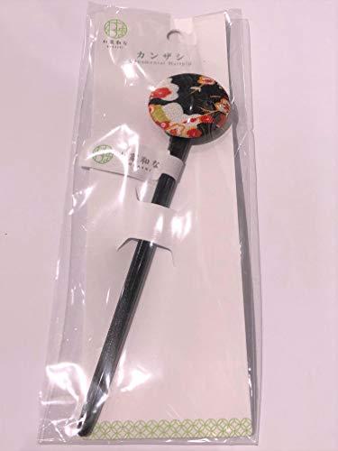 Daiso Japanische Haarnadel Kanzashi Ornamentspange Kreise Form Nr. 13 Schwarz