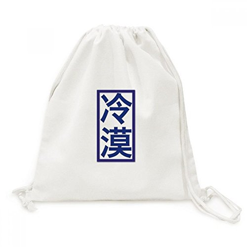 DIYthinker Chinese Joke Chillily Kangxi Style Canvas for sale  Delivered anywhere in Ireland