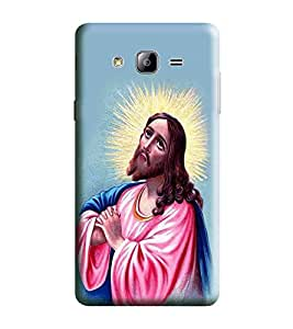 Hi-Me Designer Phone Back Case Cover Samsung Galaxy On7 G600Fy :: Samsung Galaxy Wide G600S :: Samsung Galaxy On 7 (2015) ( Divine Powerful Lord Jesus )