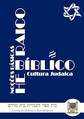 ALFABETIZAÇÃO E INICIAÇÃO HEBRAICO BÍBLICO & GRAMÁTICA PRÁTICA (Portuguese Edition) por Makaby Ben Yossef