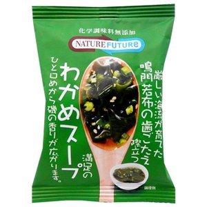 sopa-de-algas-crujientes-soporte-30-fuera-de-la-naruto-liofilizada-sin-aditivos-algas-marinas-kuii-i