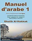 Manuel d'arabe - apprentissage en autonomie - tome I: Livre + Enregistrements en ligne en libre accès...