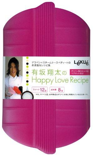 Happy Love recipes 99816 Lekue (Rukue) of Arisaka Shota (japan import)