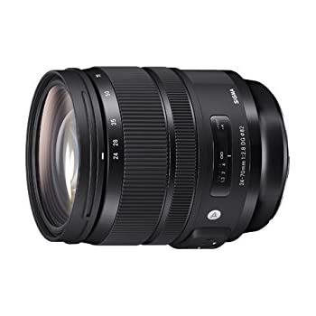 Sigma 576955 - Objetivo réflex 24-70 F2.8 DG AF OS HSM ART para Nikon, Negro