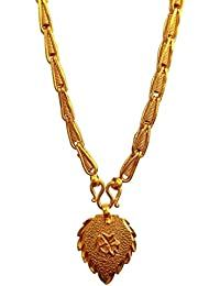 Poonam Creation Brass Golden Color Pendant With Chain For Women