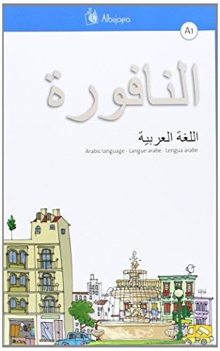 Portada del libro An-nafura A1, Lengua árabe - Libro del alumno