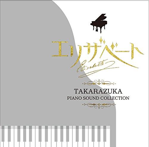 takarazuka-revue-company-elisabeth-ai-to-shi-no-rondo-takarazuka-piano-sound-collection-japan-cd-tca