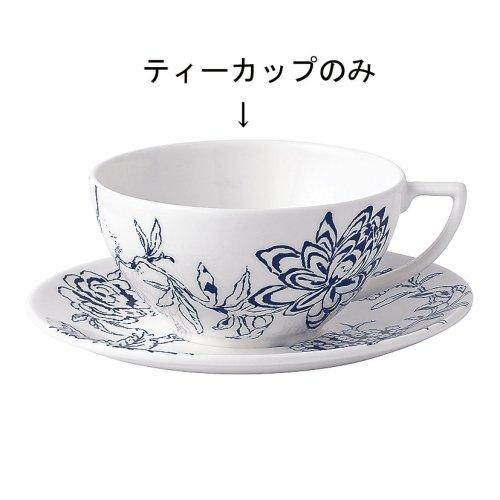 jasper-conran-pour-wedgwood-chinoisiere-bleu-tasse-et-soucoupe