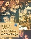 #5: Best of Jagjit Singh/Chitra Sin