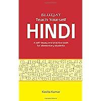 Bluejay Teach Yourself Hindi