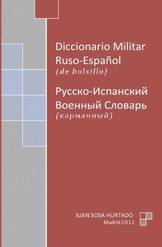 Diccionario Militar Ruso-Español de bolsillo
