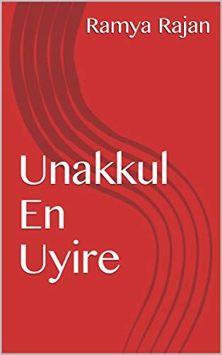 Unakkul En Uyire (Tamil Edition) por Ramya Rajan