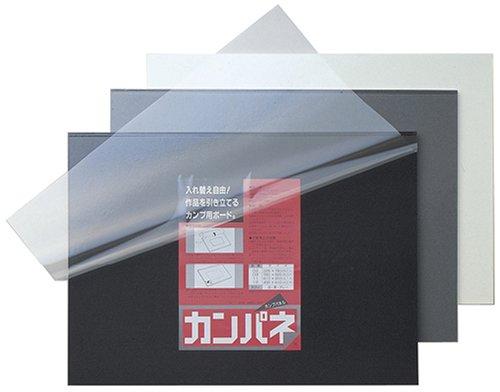 Muse Kampa valeur de A2 pour le gris (japon importation)