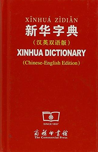 Xinhua dictionary por Cishu Yanjiu Zhongxin