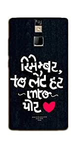 DigiPrints High Quality Printed Designer Soft Silicon Case Cover For Micromax Canvas 6 E485