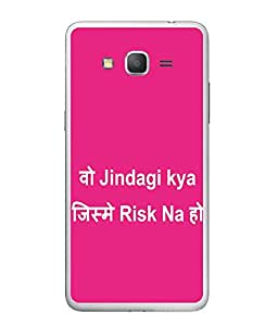 FUSON Designer Back Case Cover for Samsung Galaxy Grand 2 :: Samsung Galaxy Grand 2 G7105 :: Samsung Galaxy Grand 2 G7102 :: Samsung Galaxy Grand Ii (Pink Background Hindi Quotes English Quote)