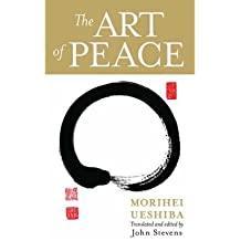 Art of Peace: Mass (Paperback) - Common
