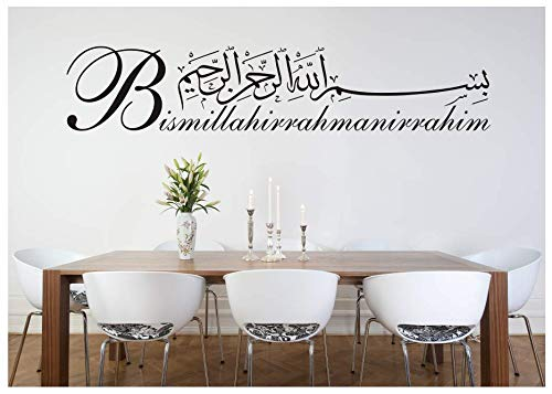 Wandtattoo Besmele Islam Allah Bismillah Aufkleber Arabisch Türkiye Istanbul (Schwarz)