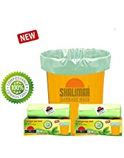 Shalimar Premium Compostable/Biodegradable Garbage Bags (Small) Size 43 cm x 50 cm  (15 Bags) (Trash Bag/Dustbin Bag) (Green Color)