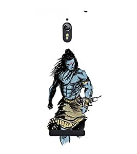 printtech Lord God Shiva Design Back Case Cover for Oppo Find 7 :: Oppo Find 7 QHD