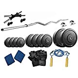 Protoner 22K3PVC Home Gym Set