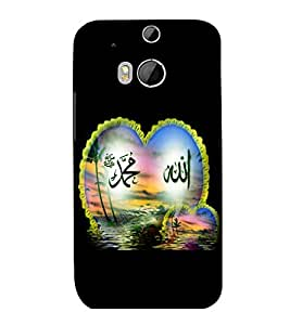 printtech Allah Muslim Quote Back Case Cover for HTC One M8::HTC M8