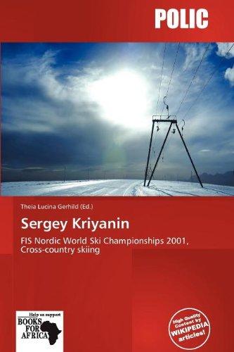 Sergey Kriyanin