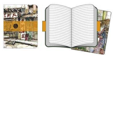 Moleskine Cover Art Chinese Market Ruled Journal (Moleskine Legendary Notebooks) (Notebook / blank book) - Common