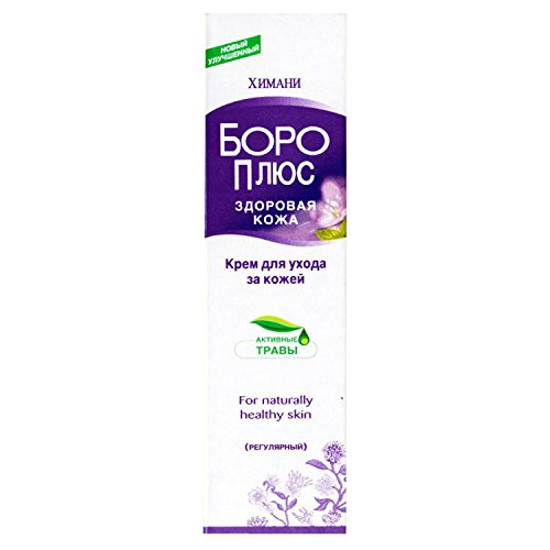 Pflegecreme 'Boro Plus', regulär (Rissige Lippen Wunde)
