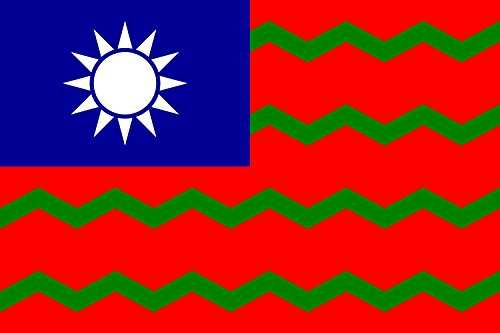 magflags-large-flag-ensign-of-the-chinese-maritime-customs-service-landscape-flag-135qm-145sqft-90x1
