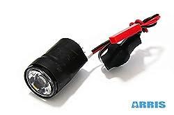 3W High Power Super Bright LED Lamp Illuminator 7-17V Night Navigation for FPV Multicopter