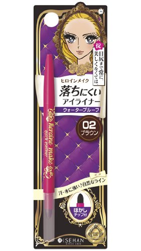 Heroine Make Quick Eyeliner N 02 Brown [Badartikel]