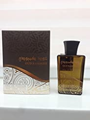 Danhal Oud Kambodi by Arabian OUD - perfume for men & - perfumes for women - Eau de Parfum, 10