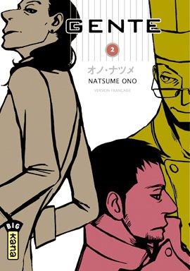 Gente (manga)