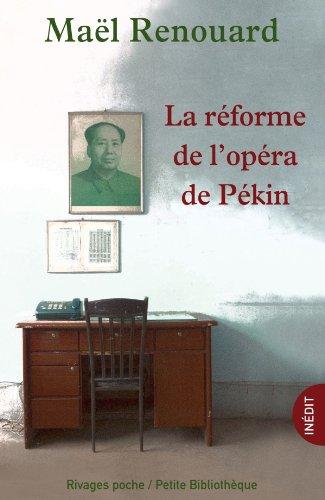 """<a href=""""/node/4077"""">La réforme de l'opéra de Pékin</a>"""