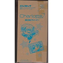 Dengeki G's comic Charlotte Punipuni cleaner by Dengeki G's comic