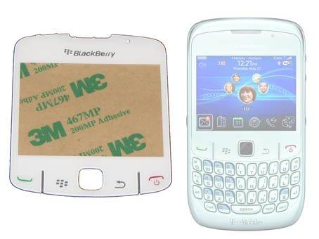 Blackberry 8520Curve Ersatz Bildschirm Objektiv in weiß-einfache Selbstmontage, mit Aufkleber selbstklebend und Gummi Tasten Pad befestigt für einfache und schnelle selbst Ersatz-ersetzen Ihre beschädigten/Top Bildschirm Schnell, kostengünstig und einfach - Bildschirm Blackberry 8520