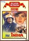 MR. INDIA by SRIDEVI, AMRISH PURI ANIL KAPOOR