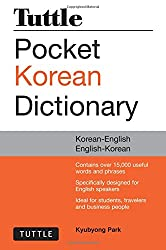 Tuttle Korean Dictionary: Korean-english / English-korean