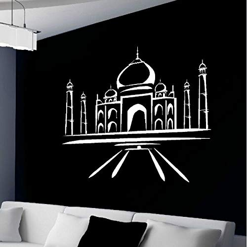 WWYJN Vinyl Tai Mahal Wall Sticker Asian Oriental Themed Wall Art Mural Removable Home Decoration Building Design Wall Decal Black 57x51cm (Zigarette Fall Naruto)