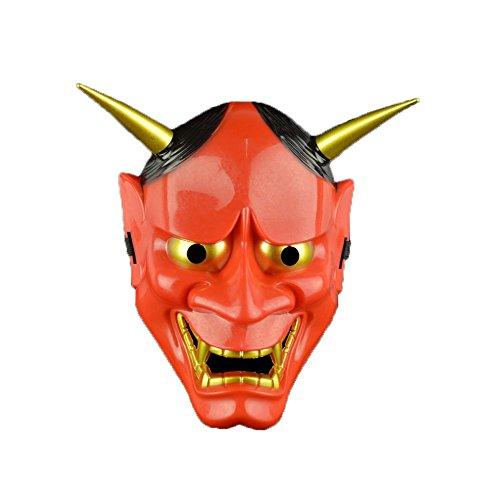 Blancho Máscara de mueca roja Japonesa máscara de Novedad de plástico Fiesta de Halloween