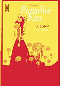 Paradise Kiss Nouvelle édition Intégrale One-shot