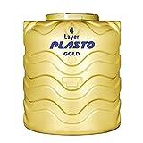 PLASTO 4 Layer Gold water Tank 2000 Liter