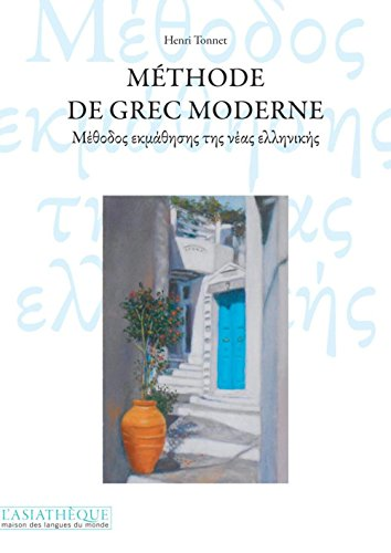 Méthode de grec moderne (1CD audio MP3)