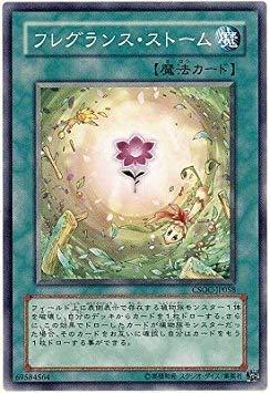 """.""""Yu-Gi-Oh!"""