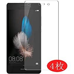 VacFun Lot de 4 Film de Protection d'écran pour Huawei P8 Lite P8lite / Y!Mobile Lumiere 503HW 0,14mm, sans Bulles, Auto-Cicatrisant (Non vitre Verre trempé)(Not Tempered Glass Screen Protector)