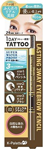Cœur K-Palette Lasting 3 Way Eyebrow Pencil 02 Narural Brown